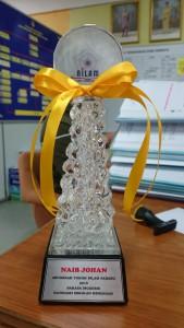 Piala Nilam